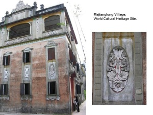 Majianglong Village, World Cultural Heritage Site