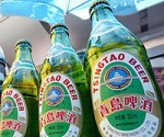 Qingdao Beer!
